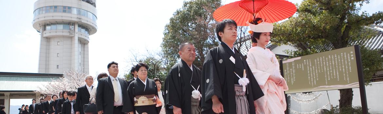 banner_ceremony