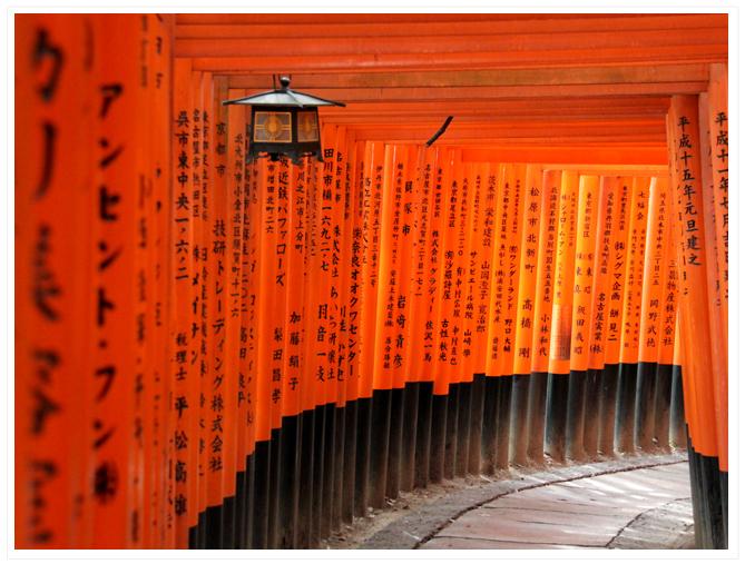 京都 ― 伏見稲荷大社